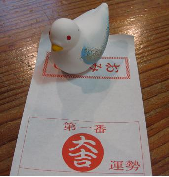 kyoto201211 213.jpg